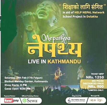 Nepathya Live Concert in Kathmandu