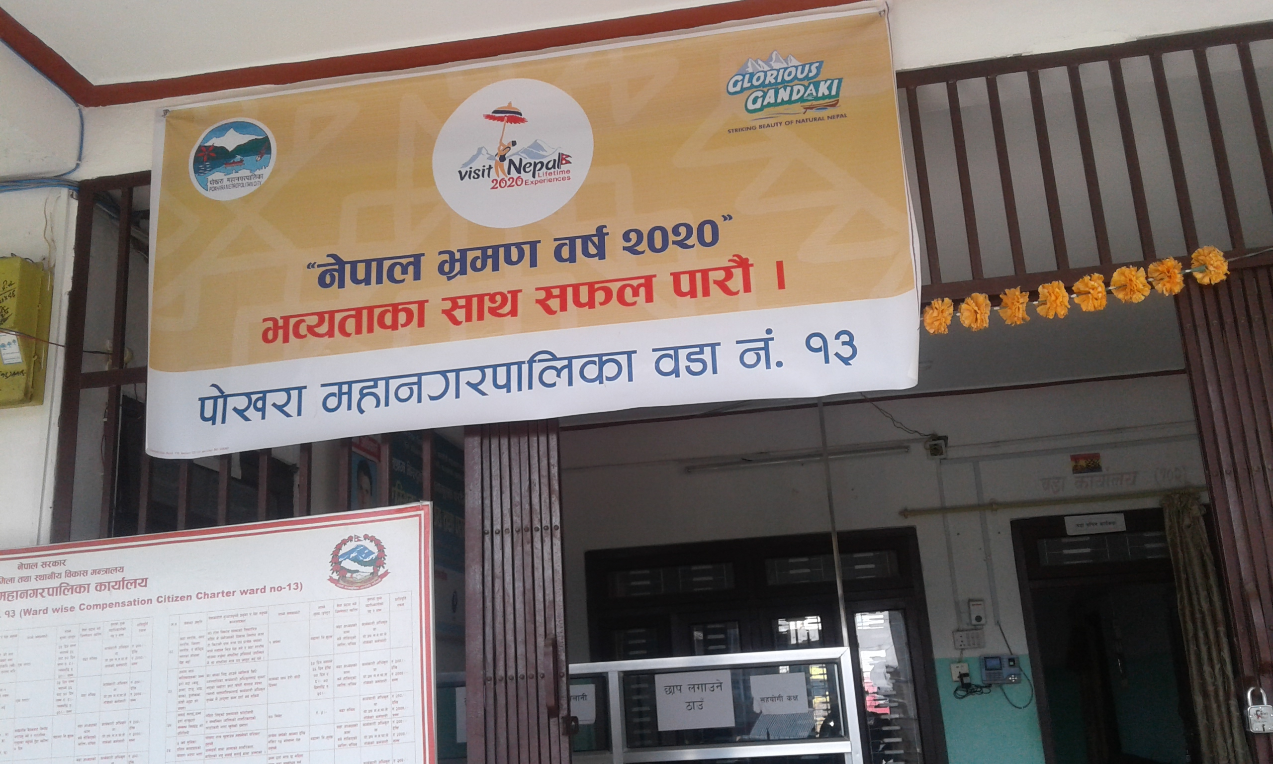 Yesterday i visit ward 13 pokhara office