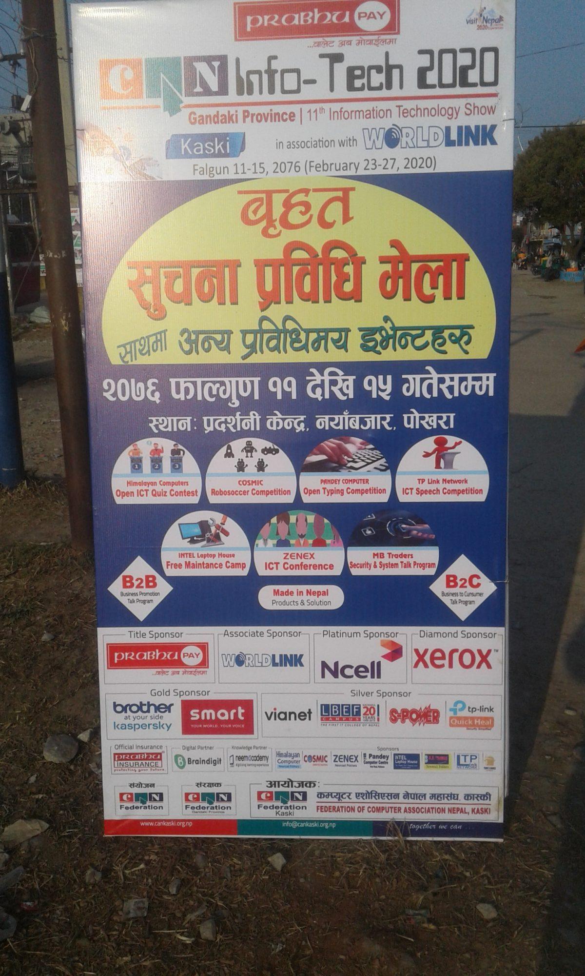 CAN info Tech pokhara 2020