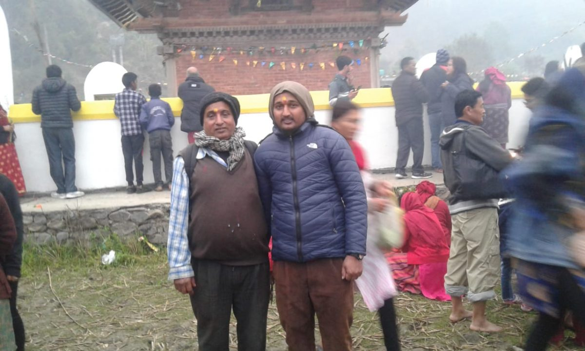 Travel Blog of Karaputar Lamjung