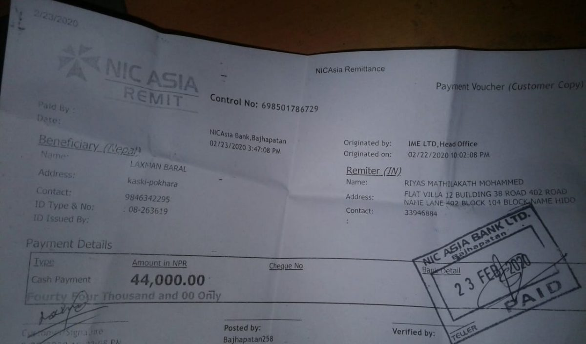 Today I received Remittance from NIC Asia Bank