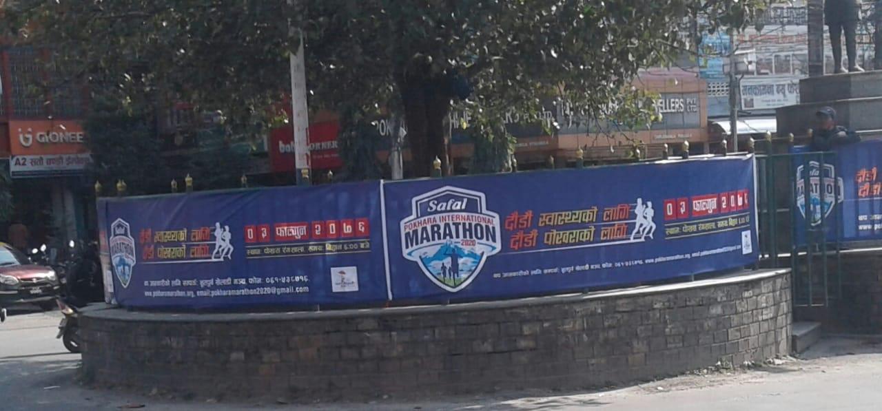 Safal Pokhara International Marathon 2020