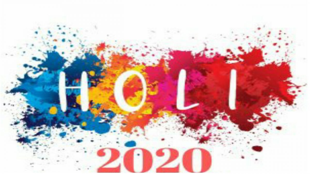 What your plan in Holi 2020