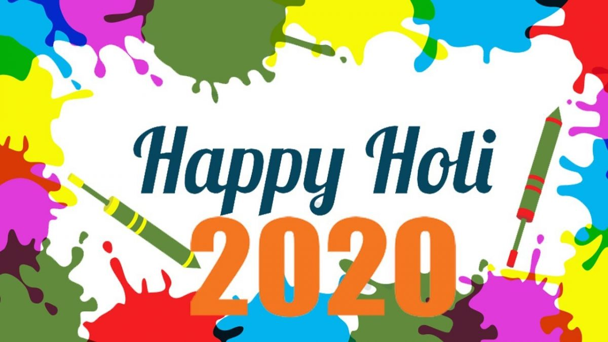Happy Holi to you all 2020