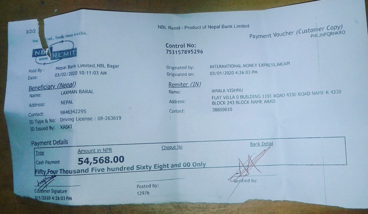 Remittance Received on Nepal Bank Limited