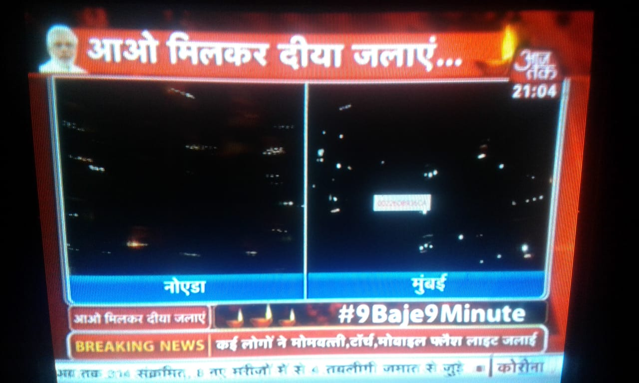 Today 9pm India PM Modi will light a candle
