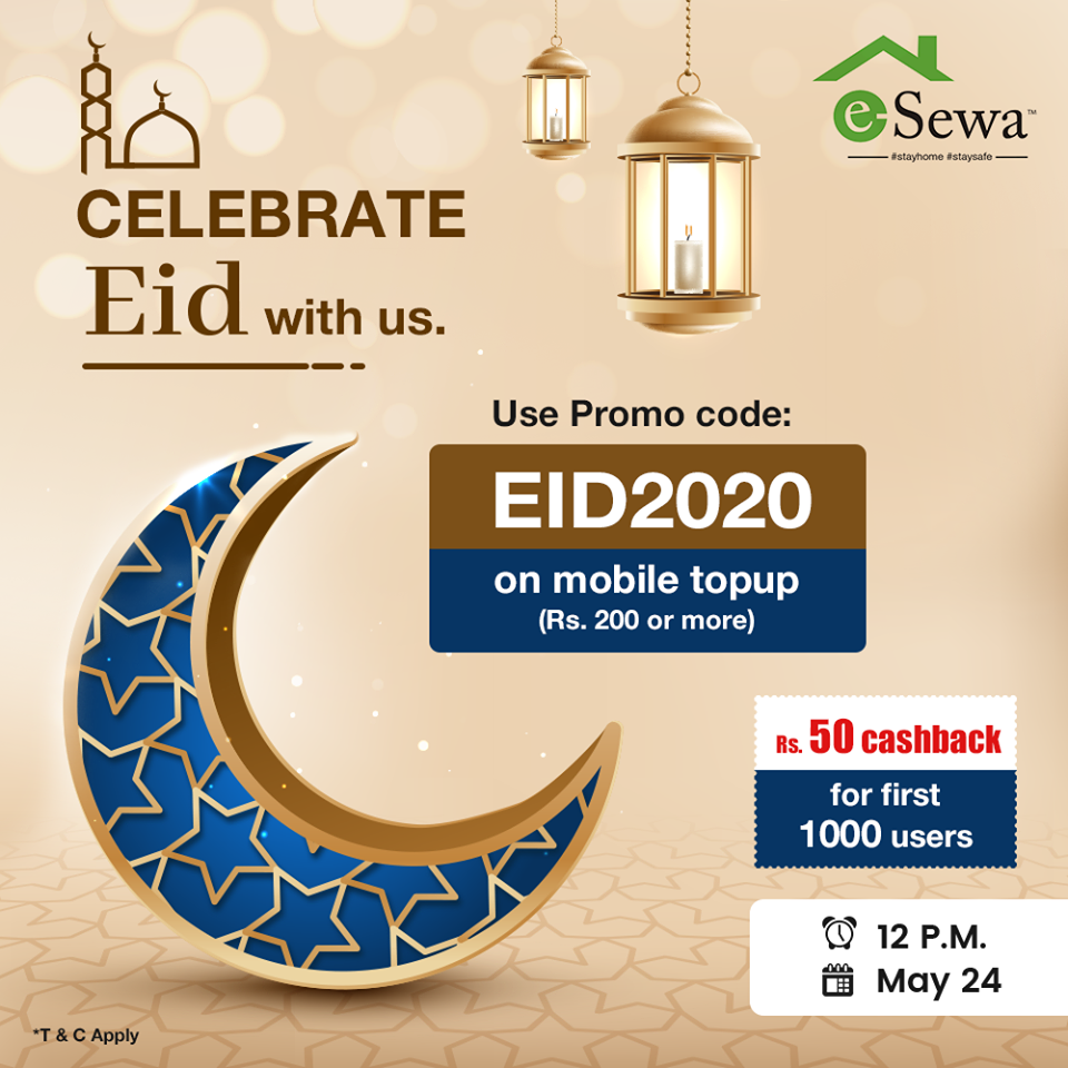 How to use Promo Code on Eid2020 on Mobile Topup