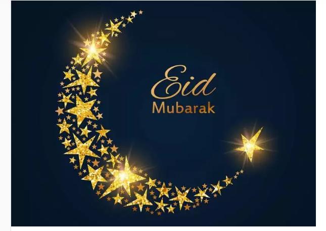 Happy Eid al-Fitr 2020