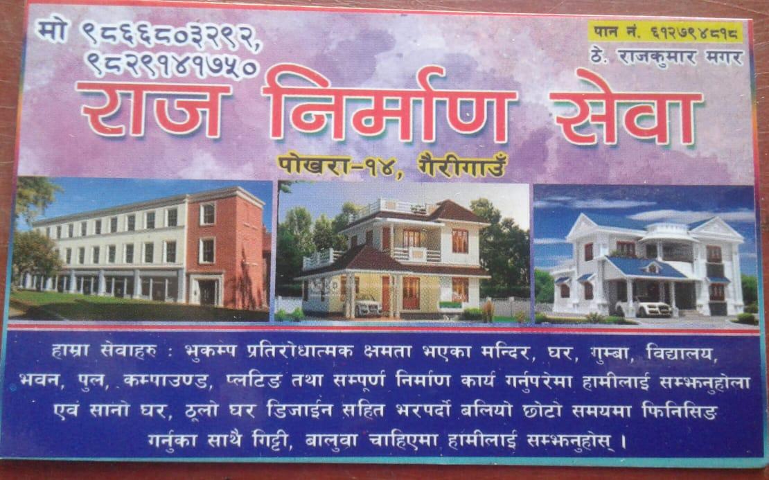 Raj Nirman Service