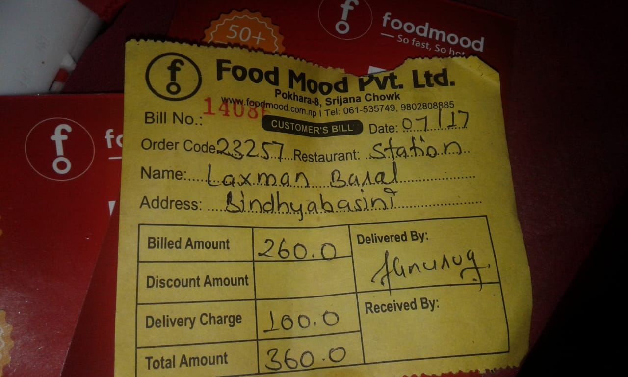 Today Order a Food from Foodmood at Pokhara