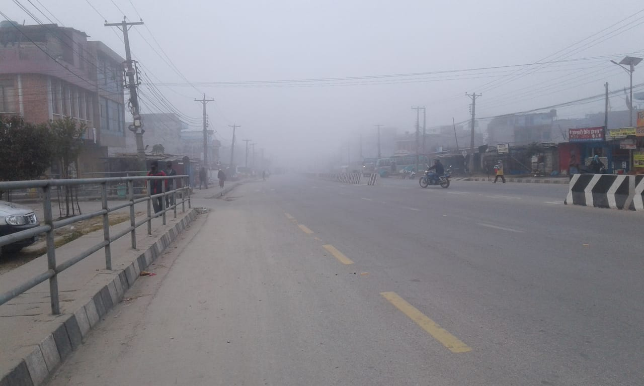 Magh 3 Morning Foggy Weather in Pokhara