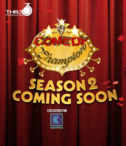 Comedy Champion Season 2 Coming Soon