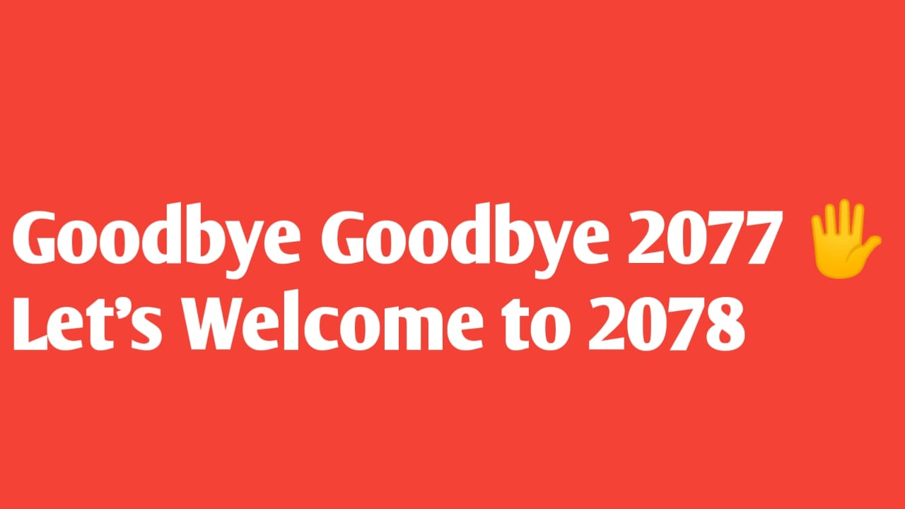 Goodbye 2077 Let's Welcome 2078