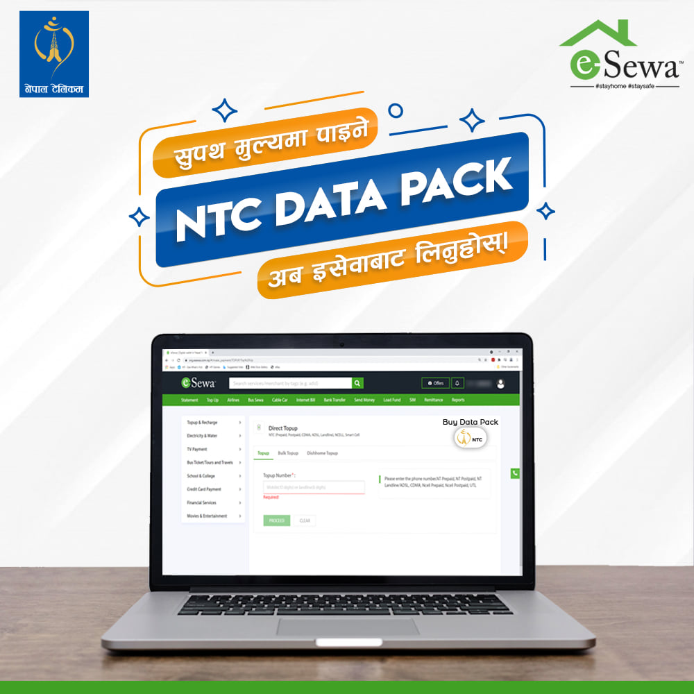 How to Buy NTC Data Pack From eSewa
