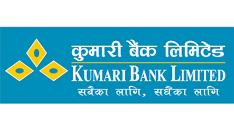 Did you have an Account on Kumari Bank Limited